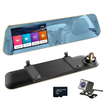 HD Car DVR Camera Dash Cam with 32G SD Card Night Vision Video Driving Recorder