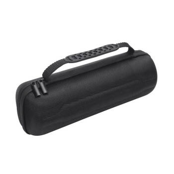 kwmobile Protection Case Compatible with Bang /& Olufsen P2 Zippered Hard Pouch Compatible with Speaker Black