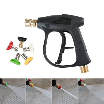 15 Degree FAST FLOW PRO Jet Wash pressure washer gun and Quick change nozzles