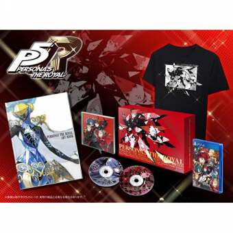 PS4 PERSONA 5 THE ROYAL LIMITED EDITION ASIA
