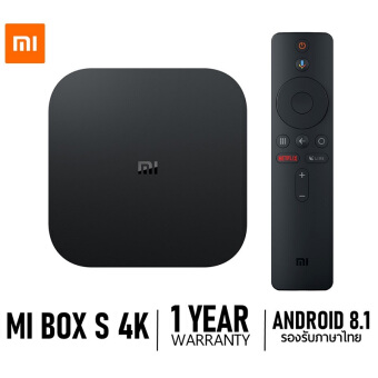 officialXiaomi Mi Box S 4K Global Ver รองรับภาษาไทย - android TV ver 81