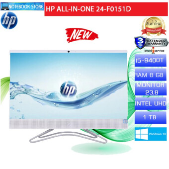 All In One PC HP 24-f0151d