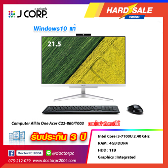 ALL-IN-ONE ออลอินวัน ACER ASPIRE C22-860-713G1T21MIT002