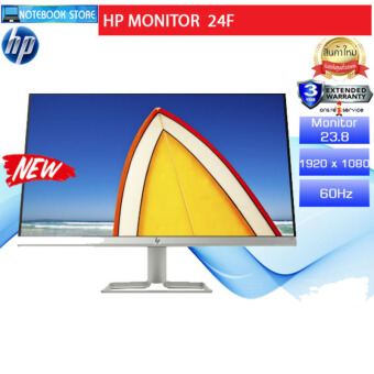 HP MONITOR 24F 238 IPS 1920 x 108060Hz3YSIVERBY NOTEBOOK STORE