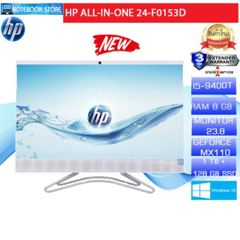 """HP All In One 24-f0153di5-9400T8GB238""""FHD IPSMX110128SSD1TB HDD3YWhiteBY NOTEBOOK STORE"""