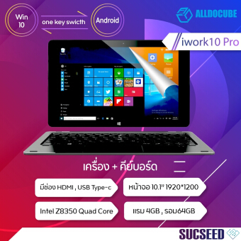 ALLDOCUBE iwork10 Pro Windows10  Android แท็บเล็ต 2 ระบบ Intel Atom X5 Z8350 Quad Core 4GB RAM 64GB Rom จอ 101 นิ้ว แบบ IPS 19201200