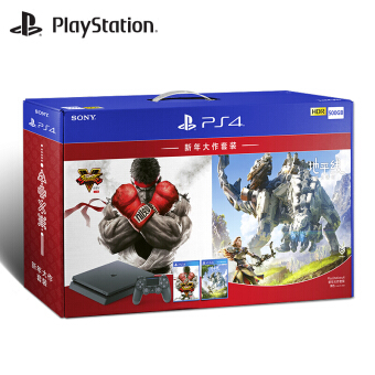 """Sony SONY PS4 Pro 1TB game console PlayStation 4 """"Journey to the West Return of the Holy Saint"""" game set white"""