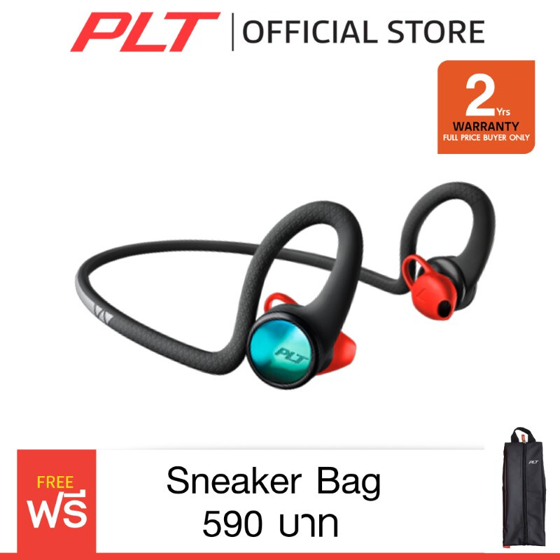 Plantronics Backbeat FIT 2100 (Black) Free Plantronics Sneaker Bag