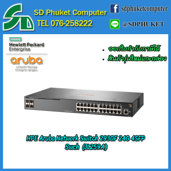 Hp HPE Aruba Network Switch 2930F 24G 4SFP Swch JL259A