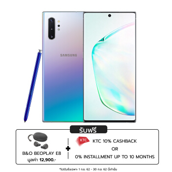 Samsung Galaxy Note 10+/Note 10 Plus  12+512GB