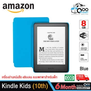 Amazon Kindle Kids eBooks Reader (10th Gen 2019) 8GB / Wi-Fi หน้าจอขนาด 6 นิ้ว