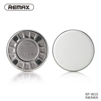 JD Selected|Remax RP-W10 wireless charger