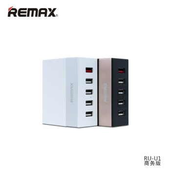 REMAX 5 พอร์ต USB รุ่น Charger Business Version RU-U1  (max output 6.2A)