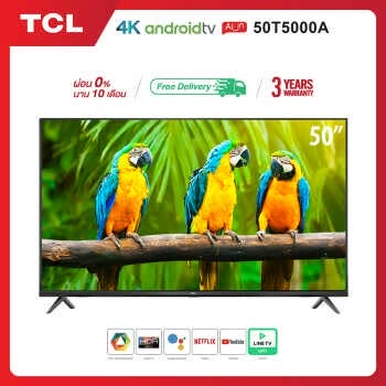 NEW! TCL ทีวี 50 นิ้ว LED 4K UHD Android TV 9.0 Wifi Smart TV OS (รุ่น 50T5000A) Google assistant & Netflix & Youtube-2G RAM+16G ROM, One Remote with 50T5000A
