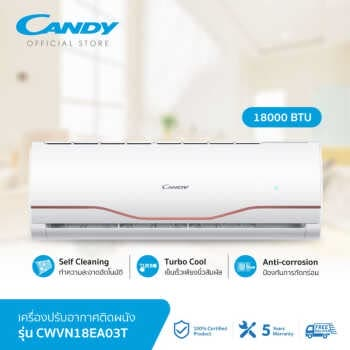 CANDY Air inverter 18000 BTU CWVN18EA03T, Self Cleaning, PID inverter Technology, Hyper PCB control, Anti-corrosion material used, Blue fin inverter 18000 BTU