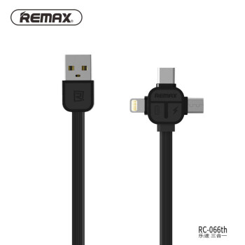 JD Selected|Remax RC-066th USB Cable 3 in 1 Micro/Type-C/Lightning 1m