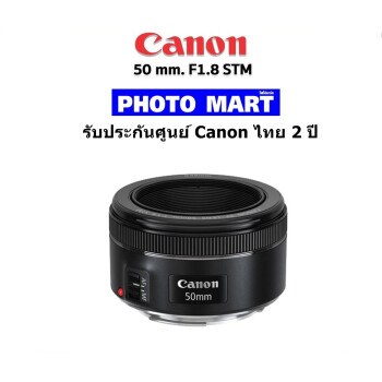 Phot-R 58mm Screw-On Mount Tele Telephoto Metal Lens Hood for Canon Nikon Sony