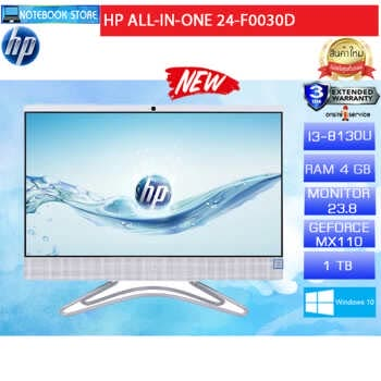 [ผ่อน 0% 10 ด.]ALL-IN-ONE HP 24-F0030D/ประกัน 3Y+ ONSITE/ BY NOTEBOOK STORE
