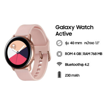 Samsung Galaxy Active Watch (40mm) Bluetooth