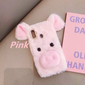 A10S M11 A9 2019 J7 2017 C7 Cute piggy plush phone case Samsung J6 J8 2018 J2 Pro