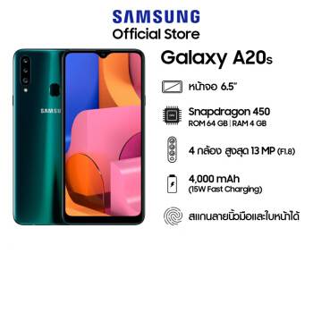 Samsung Galaxy A20s 4/64GB