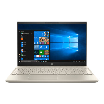 HP Pavilion Laptop 15-cs1054TX/i5-8265U/15.6 FHD BV LED UWVA slim/8GB/1TB/MX150 2GB/Win10H/Pale Gold