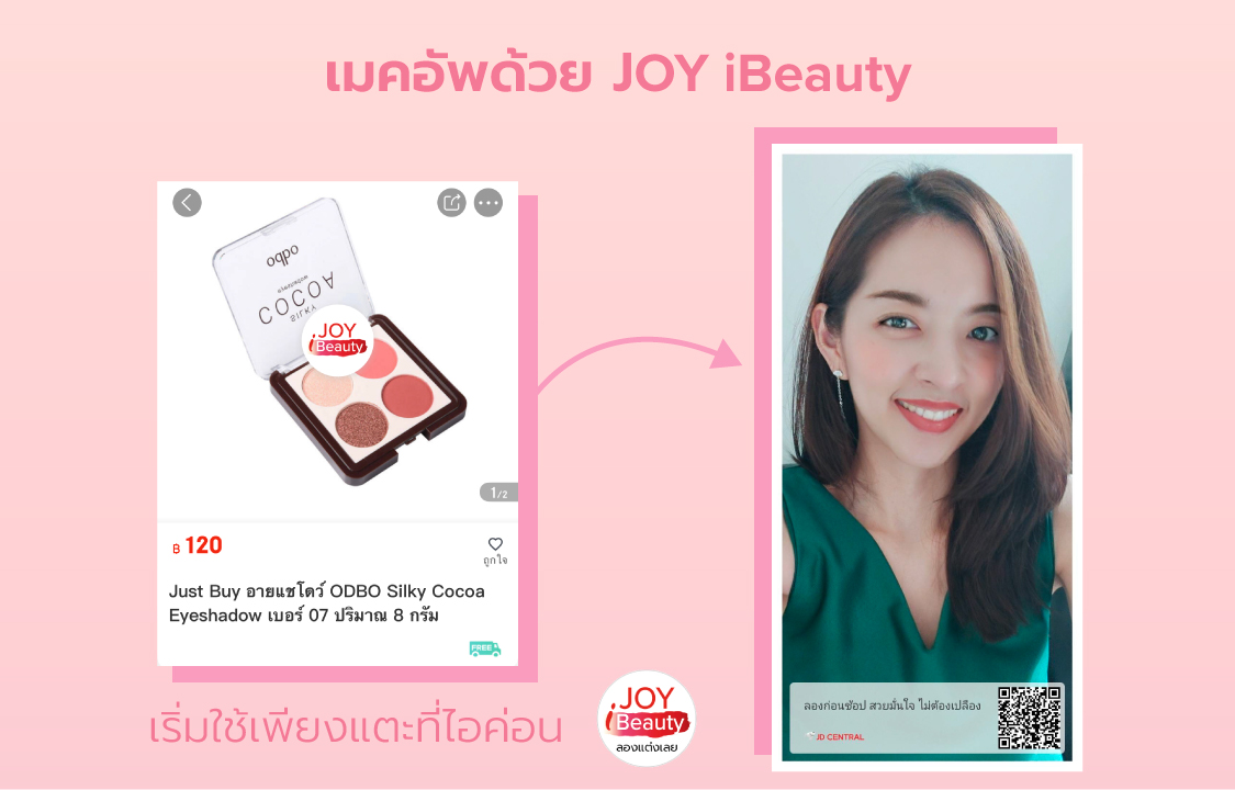 JOYiBEAUTY_PC_03.jpg