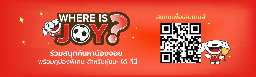 img-Joy sticker-04.png