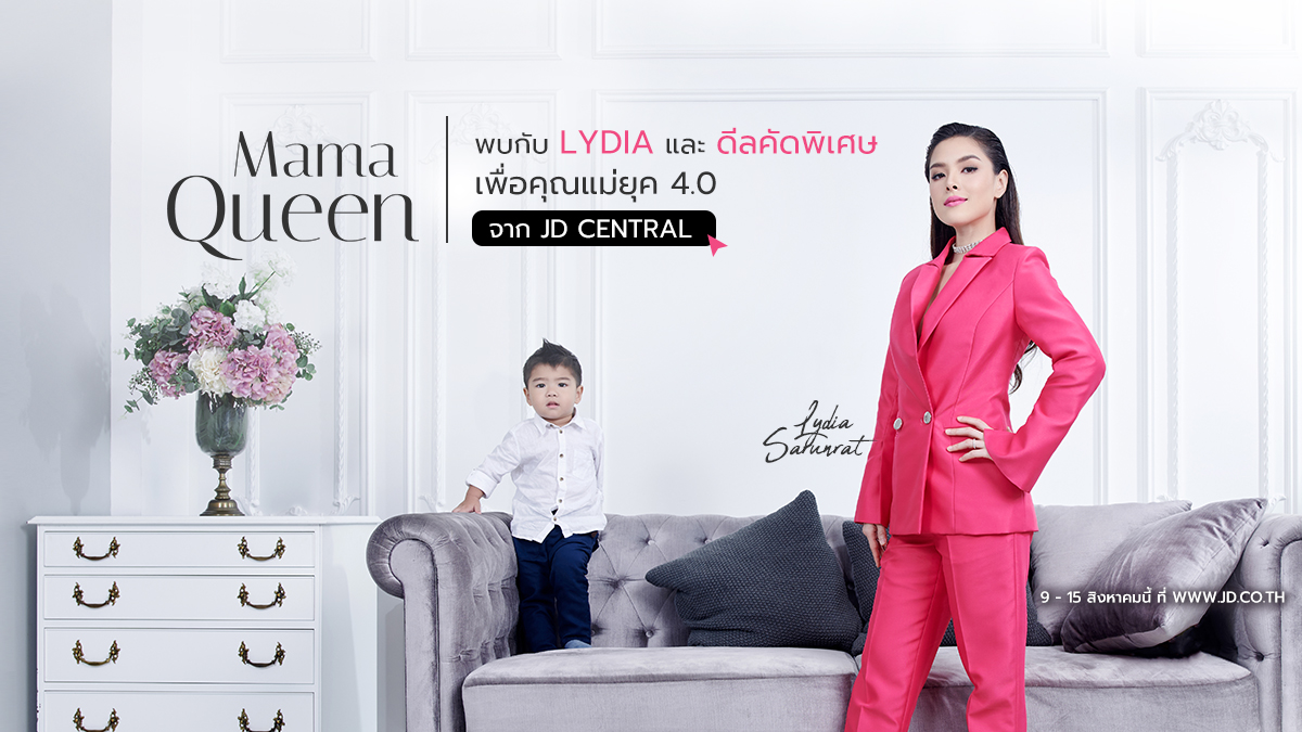JD CENTRAL MAMA QUEEN_01.jpg