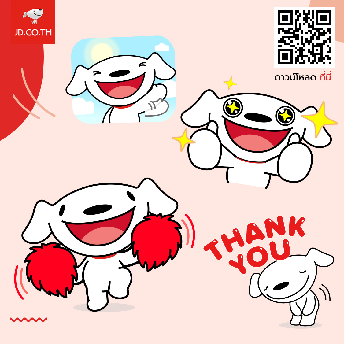 JOY-STICKERS_PC_02.jpg