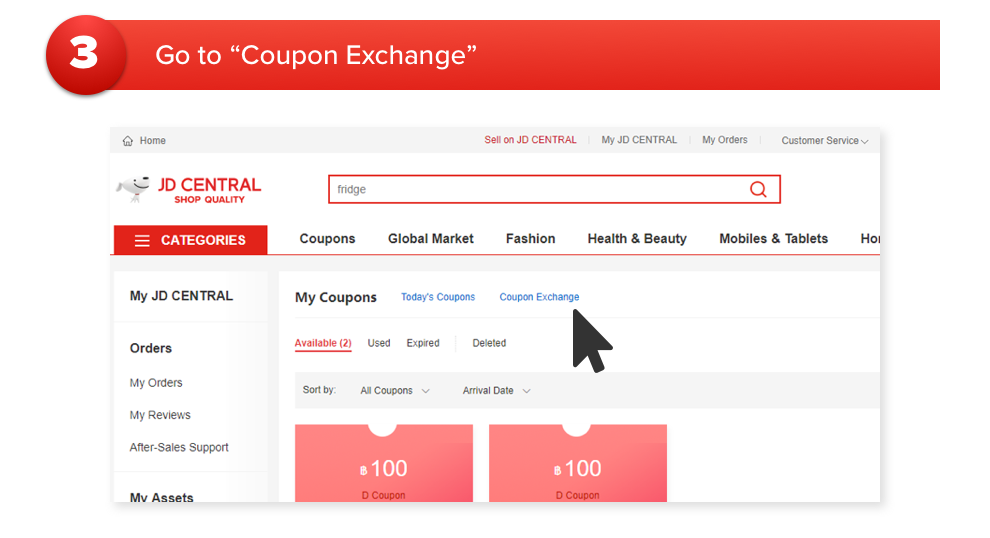 3 Go to Coupon Exchange