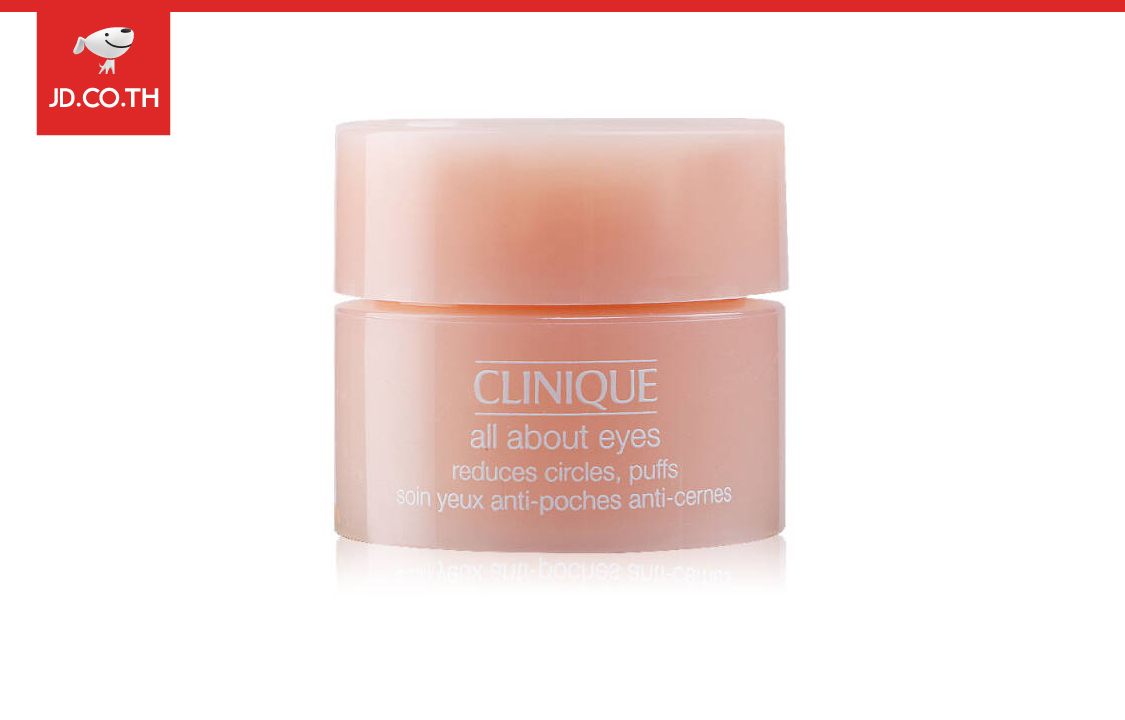 Clinique All About Eyes Reduces Circles